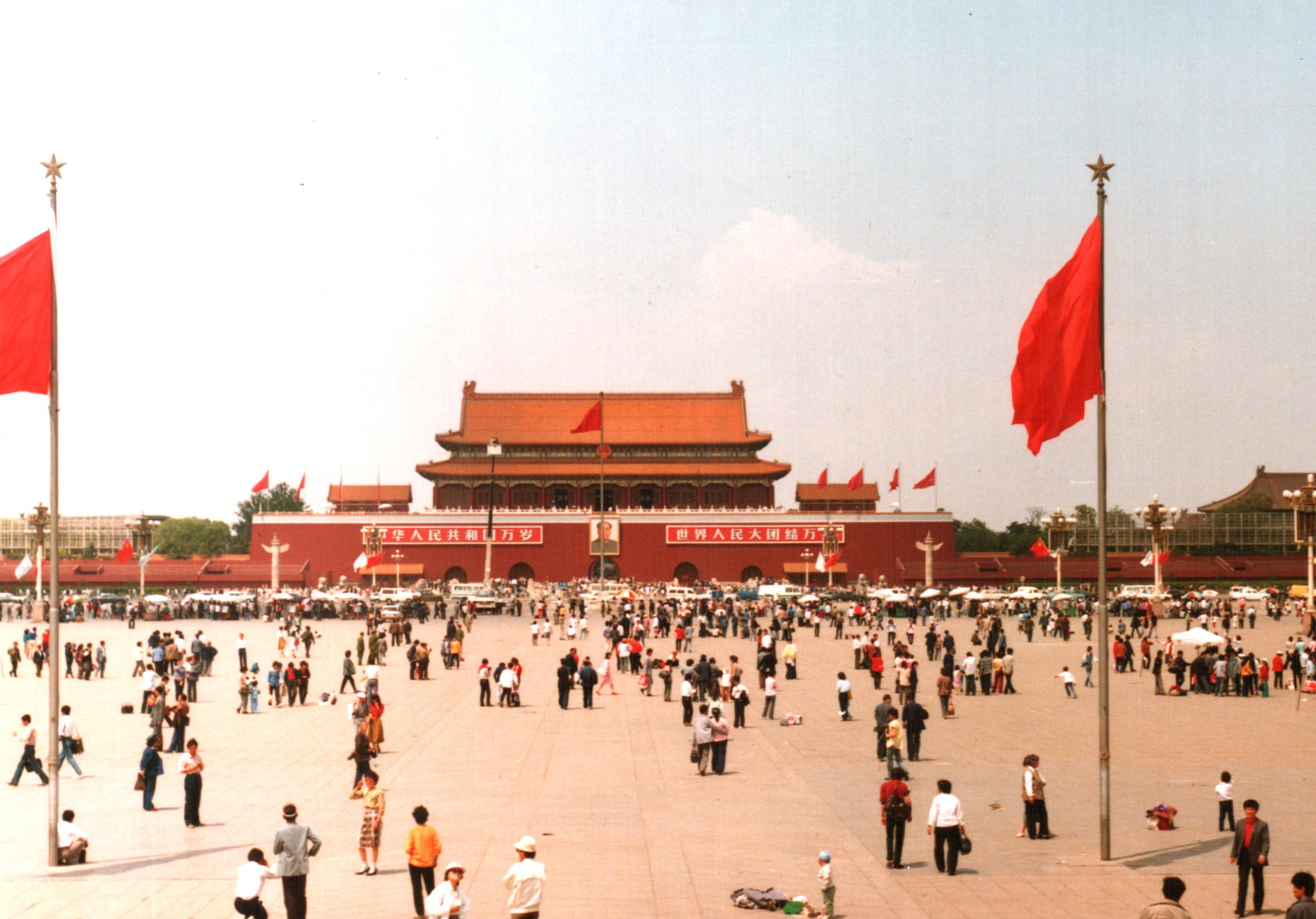 Tiananmen Square in May 1988 (Photo: Wikipedia)