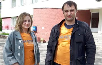 Zmitser Kazakevich and Viachaslau Lazarau