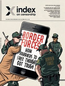 Border Forces cover